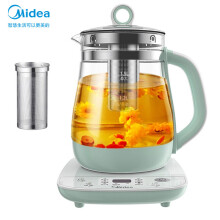 京东超市美的(Midea)养生壶 电水壶热水壶 花茶壶智能煮茶器烧水壶1.5L玻璃YS15Colour211
