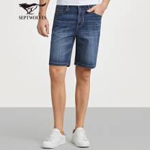 七匹狼牛仔短裤男2021夏季款净色五分休闲裤子男装冰氧吧面料透气舒适裤装