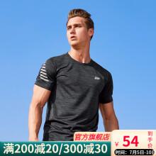 乔丹旗舰男装短袖t恤男圆领男士运动衫男服透气健身上衣 黑灰 M/17039.01元