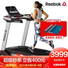 锐步(Reebok)跑步机 家用静音可折叠健身器材 智能走步机 JET100M+【升级款】ZS JET100+智能升级款-京东配送