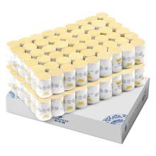 京东超市俞兆林(YUZHAOLIN)AJ88 35:1艾柱 三年陈艾家商两用艾绒随身灸 两盒/108粒(不含艾灸盒)