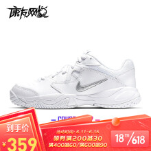 康友网悦 耐克Nike网球鞋老爹鞋NIKE COURT LITE 2HARD COURT 女子网球鞋 AR8838-101 6/36.5/23CM