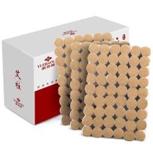 京东超市俞兆林(YUZHAOLIN)AJ88-C 40:1艾柱 三年陈艾家商两用艾绒随身灸 三盒/162粒(不含艾灸盒)