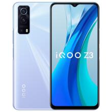 20日0点:vivo iQOO Z3 6GB+128GB 云氧/星云