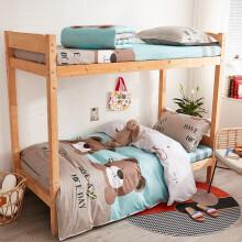 猫薄荷 纯棉三件套 学生宿舍上下铺床全棉床单被套枕套 儿童子母床单人床上用品套件 格林童趣 0.9米床三件套