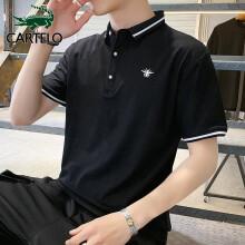 卡帝乐鳄鱼(CARTELO)POLO衫男 简约串色短袖t恤男时尚翻领男士短袖J1F1671110035 黑色-短袖 XL