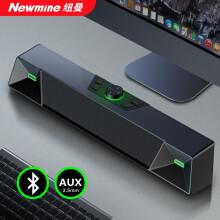 纽曼 Newmine V1电脑音响蓝牙音箱台式机电脑音响低音炮家用桌面电脑游戏音箱94元