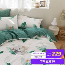 京东超市 多喜爱(Dohia)床品套件 全棉印花简约风四件套 床单款 叶镜 双人 1.8/2米床 229*230cm