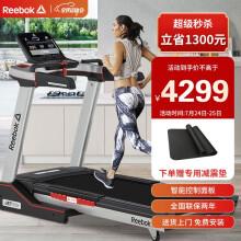 线下同款锐步(Reebok)跑步机 家用可折叠运动健身器材 智能APP走步机 JET100+【智能升级款】