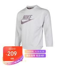耐克 NIKE 男子 套头衫 AS M NSW CREW FT GX 运动服 CU4508-910 白色 XL码