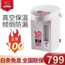 象印(ZO JIRUSHI)电热水壶微电脑三段控温双层VE真空电水壶瓶定时保温烧水壶 CV-CSH30C
