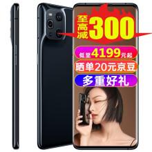 【4499起】OPPO Find X3 5G手机 oppofindx3 x3Pro曲面屏拍照手机 Find X3 镜黑(8GB+128GB) 官方标配【5G全网通】    3989元