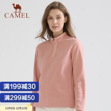 骆驼(CAMEL) 户外抓绒衣男式上衣女士摇粒绒半拉链外套冲锋衣内胆保暖 A0W1VVL103 女款橡皮粉 L