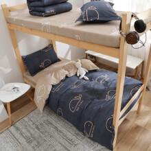 吉茵家纺 床上用品三件套单人床寝室床单被单被套被罩大学生宿舍四季通用被褥套装 幻鲸 学生三件套(被套150*200cm)