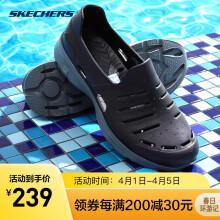 斯凯奇(Skechers)H2 GO男士轻质休闲塑模鞋功能沙滩凉鞋54270 黑色/灰色 43.5
