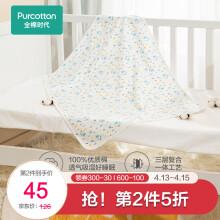 全棉时代 隔尿垫婴儿可洗隔尿垫纯棉新生儿宝宝可洗大号护理垫巾床单 1条装 海底世界(针织复合) 90X70cm