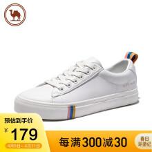 骆驼牌 小白鞋女时尚低帮平底板鞋运动休闲潮鞋女 W01278500 米/黄 35