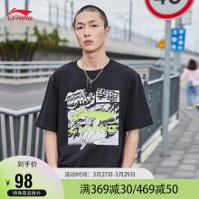 李宁男装T恤2021运动时尚系列男子短袖文化衫AHSR401华晨宇心选 黑色-2