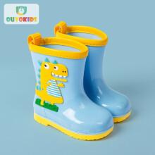 京东超市 欧育 儿童雨鞋男童女童时尚卡通防滑雨靴小孩水鞋宝宝雨鞋 B1172 蓝色小恐龙 27(内长17cm)