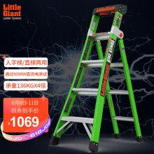 雷都捷特 LittleGiant 梯子家用多功能折叠人字梯直梯玻璃钢绝缘电工用工程梯六步13610 玻璃钢绝缘梯(梯高120cm)