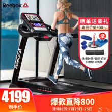 Reebok/锐步ZJET430黑色跑步机家用款静音小型可折叠减震电动健身器材 阿迪达斯旗下品牌【减震升级款ZJET】