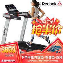 锐步(Reebok)跑步机 家用可折叠运动健身器材 智能APP走步机 JET100+【智能升级款】