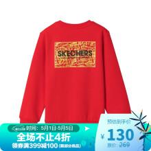 Skechers斯凯奇童装儿童卫衣男童打底衫中大童打底衫 L121B074 001W赛车红 XXL 150