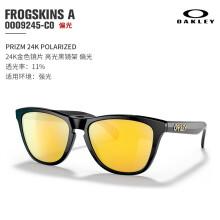 Oakley欧克利FROGSKINS青蛙皮休闲太阳眼镜经典系列复古潮人偏光 0OO9245-C0
