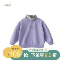 papa爬爬儿童卫衣秋冬儿童半高领卫衣男女宝宝拉绒印花衣服婴儿绒衫0-5岁 紫色 90cm