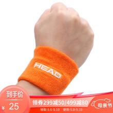海德HEAD运动护腕弹力棉一对装短款长款 短款橙色两个装 均码一对装