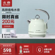 北鼎(Buydeem)电热水壶 家用烧水壶开水壶 304不锈钢烧水器 精铸铝合金把手 进口控温器 K203 浅杉绿|高颜值|弧线美学