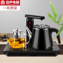 容声全自动上水电热水壶智能抽加水烧水器保温功夫茶具煮茶泡茶电磁电茶炉套装 智能双屏(尺寸37*20cm)