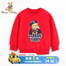 精典泰迪Classic Teddy儿童卫衣男女童套头外套宝宝上衣外出服 棒球帽子熊(婴装)定制款A大红 80