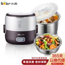 京东超市小熊(Bear)电热饭盒 1.3L单层双胆加热饭盒蒸热饭器可插电保温饭盒密封 不锈钢 DFH-S2016