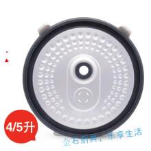 美的电饭煲活动上盖MB-FZ4015/FS4018D/FS5018电饭锅内盖板配件