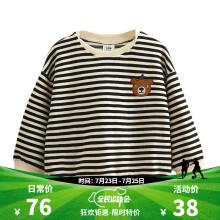 贝壳元素宝宝小熊卫衣 春装新款女童童装儿童长袖圆领外套wt9670 黑白条 120cm
