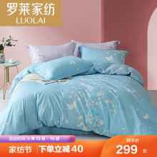 京东超市罗莱家纺 四件套纯棉全棉床单被套被罩单人床上用品套件 梦幻樱色 绿色 1.5米床 200*230cm