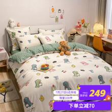 京东超市 多喜爱家纺 全棉四件套 全棉儿童卡通风 印花床单被套四件套 学生宿舍 恐龙们的狂欢派对 1.5米床 203*229cm