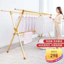 金贵夫人婴儿晾衣架落地折叠宝宝晒凉衣架室内多功能晾衣神器-双层款 铝合金2.5米豪华款