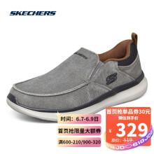 Skechers斯凯奇时尚一脚蹬懒人鞋男士商务低帮休闲鞋豆豆鞋210025 GRY灰色 42.5