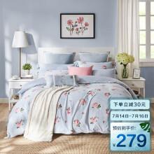 梦洁 MEE 床上用品 纯棉印花四件套 全棉床单被套 夏日甜馨 1.8米床 220*240cm