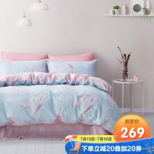 京东超市 博洋家纺(BEYOND)床品套件 纯棉四件套北欧风全棉斜纹床单被套双人床1.8m床上用品 闻香220*240cm