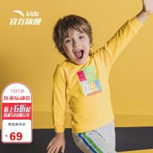 京东超市 安踏(ANTA)儿童童装男小童春季棉质套头卫衣A35039725糖果黄-8/101