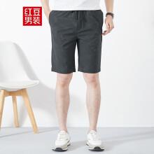 红豆(Hodo)男装 短裤男五分裤男速干印花弹力宽松休闲裤短裤 S2灰色 34