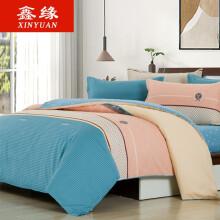 鑫缘 100%全棉四件套纯棉简约床上用品 双人学生被套床单枕套1.5米1.8米床通用四件套 亚伦 1.5/1.8m床通用 适合200*230被子