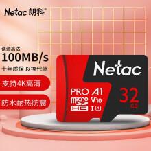朗科(Netac)32GB TF(MicroSD)存储卡 A1 U1 V10 4K 高度耐用行车记录仪&监控摄像头内存卡 读速100MB/s 10.9元