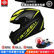 FASEED摩托车头盔男女士机车全盔覆式四季通用赛车个性酷冬季可搭配防雾贴FS-816 黄塞尔特 M(54-56)头围