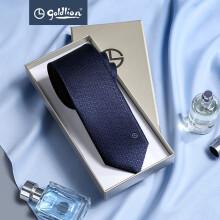 金利来男士色泽鲜亮细腻质感色织结婚领带 宝蓝-85GA 000