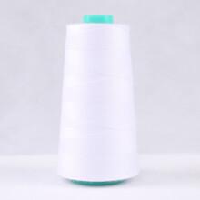 优可美缝纫线涤纶线 适用于兄弟、胜家等家用缝纫机 40s/2涤纶线 机缝线 宝塔线 缝纫机 66 漂白