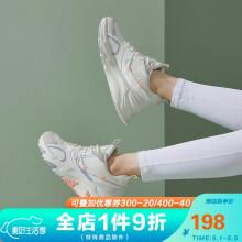 乔丹女鞋运动鞋耐磨跑鞋减震鞋子老爹鞋休闲跑步鞋女 XM16210212 象牙色/热粉色 38    194元